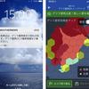 ウェザーニューズは『ゲリラ雷雨アラーム』の登録と、『ゲリラ雷雨防衛隊』の募集を開始!このアプリを登録してゲリラ豪雨による被害を減らそう!
