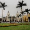 ペルー旅行記①首都リマに到着!