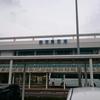 鹿児島空港の見所を航空学生が語る