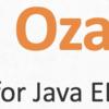JavaEE8 - MVC 1.0 (Ozark M2) で Thymeleaf を使う