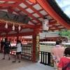 厳島神社、宝物館、清盛神社。