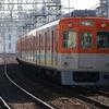 阪神8523(8502)Fが山陽姫路まで入線