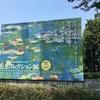 「松方コレクション展」と「ウィーン・モダン展」に行ってきました