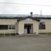 元夕張線をまわる ― 鹿ノ谷駅 ―