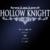 2Dアクションゲーム『Hollow Knight』の有志翻訳の下訳が完成しました