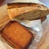 【パンのこと】大阪梅田グランフロント大阪の『ザシティベーカリー』のハニーバタートーストとニューヨークカンパーニュ。