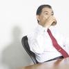職場で気分屋な上司の特徴・心理・対処法