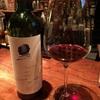 高いワインは本当に美味しいのか?