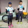 4/9 長岡ロードレース