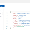 Azure Cosmos DB Spring Boot Starter を使う