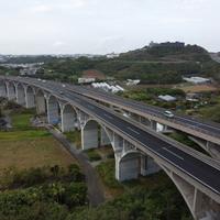 南風原高架橋