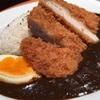 羽田空港 ライブカフェ 黒胡麻カツカレーの朝食