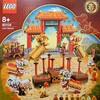 LEGO 80104 アジアンフェスティバル  獅子舞