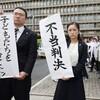 朝鮮学校逆転敗訴   高校無償化除外訴訟・大阪高裁