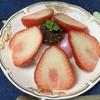 主夫のデザート 「ゆうべに苺とあずき三色だんご」