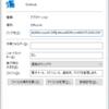 【仕事・ソフトウエア】PC起動時にoutlookを自動で起動する方法