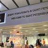 プルコヴォ空港へ到着! @ サンクトペテルブルク