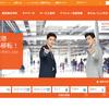 チェジュ(Jeju)航空で直接チケット購入がお得!