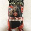 ビーマイチョコレート COLDSTONE セブンイレブン
