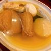 成田空港で食べたおでんが美味しかった思い出✨✨✨