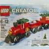 クリスマスにぴったり! レゴ:LEGO 30543 かわいいトレインはいかが?
