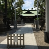 お三の宮 日枝神社  横浜吉野町 200記事目