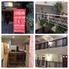 ゲストハウスガイド100 で決めたゲストハウス hostel&bar CUORE倉敷