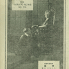 愛知 名古屋市 / 港座 / 1922年 10月21日