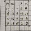 パズルの解法3