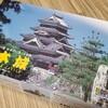 松本城① 開封の儀からの一気組み