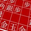 将棋世界2019年2月号で三間飛車藤井システム特集