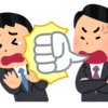 【映画】アカデミー賞3部門受賞「セッション」/パワハラ鬼教師の怪演がハンパない音楽映画