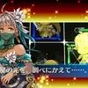 【チェンクロ3】SSR爽涼に光る碧水星ニール アルカナ評価