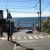 江ノ島から鎌倉を経て逗子までの、裏道細道坂道行
