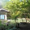 「えっ!あの温泉が!!」岐阜の温泉休業情報