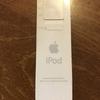 掃除してたら懐かしいモノがでてきた - 初代iPod shuffle -