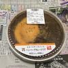 とろ〜りチーズソース ハンバーグカレードリア(セブンイレブン)