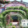【埼玉】旅ともとGoto!⑯薔薇とスイーツの楽園!花園フォレスト