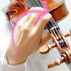 左手の形7 東京・中野・練馬・江古田・ヴァイオリン・ヴィオラ・音楽教室