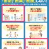 日本にエレベーターがある限り「ソーシャルディスタンス」なんか絶対に保てないと思う。ニュースになるぞ。