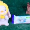 【kiriクリームチーズアイスバー】セブンイレブン 2月24日(月)新発売、セブン コンビニ アイス 食べてみた!【感想】