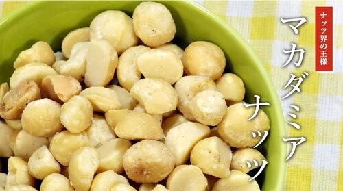 ケニアで世界有数のナッツ会社を育てた佐藤芳之さん