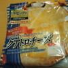伊藤ハムさんのラ・ピッツァ クアトロチーズ