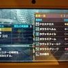 MHXX攻略:超難航?!「ガララXシリーズ」の生産に挑戦2