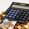節約の鍵は固定費にあり!支出を見直せば給料そのままで貯金できる!