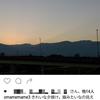 【Instagram】英語のタグを使うと、英単語を学びながら世界と繋がれるようになります