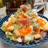 【レシピ】アボカドと生ハムのシーザーサラダ