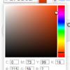 Xamarin.FormsでiOSのスプラッシュの背景色が意図した色にならない
