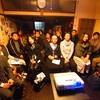 2017年3月22日(水)第二回「関西ライターズリビングルーム」盛況のうち無事終了 ゲストは神戸下町グルメ取材の達人、芝田真督(しばたまこと)さんでした