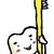 歯列矯正中の歯の黄ばみ&茶渋〜day304〜